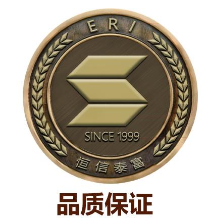 徽标n.jpg